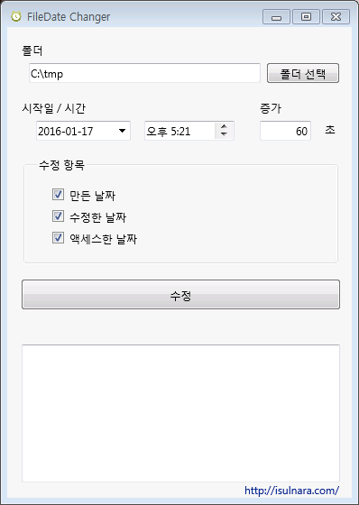 FileDate Changer