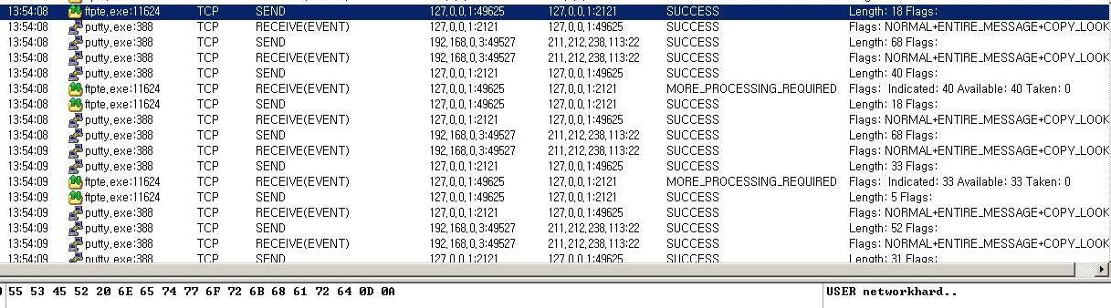 FTP 클라이언트 로그인 패킷