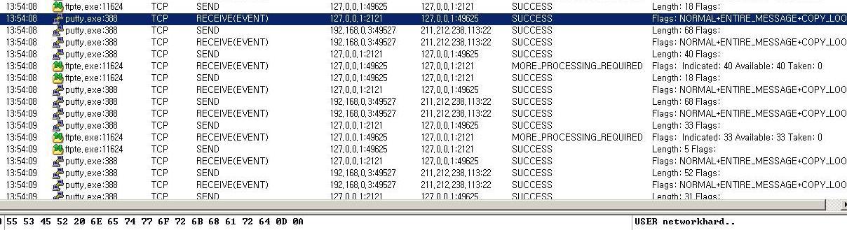 PuTTY FTP 로그인 패킷(평문)